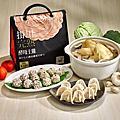 2017-01 酵母豬年菜