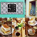 2017-02-17 下町咖啡屋