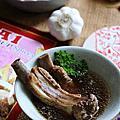 2017-02-18 鍋寶電鍋-肉骨茶