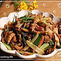 2017-03 客家小炒 Terrvs橄欖油料理