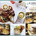 2017-08 花蓮藍天麗池午餐