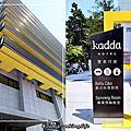 2017-09 Kadda&鯨彩悠活海洋俱樂部