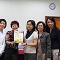 101-2公共論壇(週二)