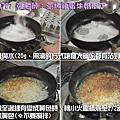 980727蒸烤雞蛋牛奶布丁
