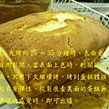 980821核桃CHEESE CAKE