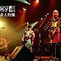 2011 古裝派對II TOUR