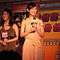 2009.02.14 彩虹3C廣場『愛到底』電影情人節宣傳活動