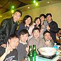 2009.02.08 國中同學聚餐