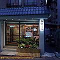 2011-0809台北市大安區 極意涮涮鍋