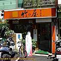 2011-0820台北市士林區 竹屋日式料理