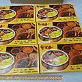 2011-0824 台北市中正區 印度風咖哩 團購咖哩包