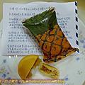 2011-0908 台中市西區 日出 土鳳梨酥