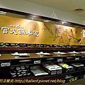 2011-0910 台北市士林區 阿官火鍋 台北新光天母店