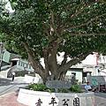 2011-0912 新北市新莊區 青年公園