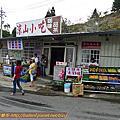 2011-1008 新竹縣五峰鄉 涼山快炒小吃