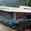 2011-1008 新竹縣竹東鎮 軟橋社區