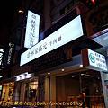 2011-1012 台北市大安區 林家高元牛肉麵