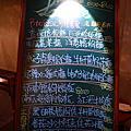 2011-1014 台北市大安區 LAVIE CAFÉ