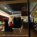 2011-1017 台北市士林區 PASTA PANDA 天母店