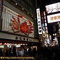2011-1117 日本大阪 かに道樂本店