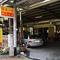 2012-0617 新北市石碇區 大樹下小吃