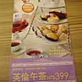 2012-0825 台北市萬華區 新港茶餐廳