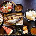 2012-0901 台北市北投區 68鮮魚 平價生魚片丼飯‧定食 石牌店 (2)