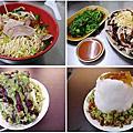 2012-0909 花蓮縣玉里鄉 玉里麵 & 壹杯鮮 冷飲冰品