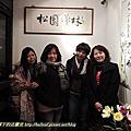 2011-1207 台北市士林區 松園禪林 創意懷石料理2