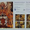 2012-0926 俄羅斯遊記15- 聖彼得堡 基督復活大教堂-彼得保羅要塞與大教堂