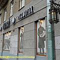 2012-0926 俄羅斯遊記17- 聖彼得堡 喬治亞餐廳 高加索餐