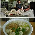 2012-1230 宜蘭縣員山鄉 阿清包子 & 好味魚丸米粉