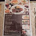 2014-0610 台北市大安區 Maussac摩賽卡法式茶館餐廳