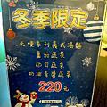 2014-1105 台北市士林區 小樂園麵食館