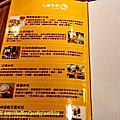 2015-1016 台北市士林區 有幸福 CAFE