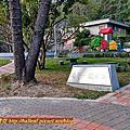 2015-1117 台北市內湖區 金面山親山步道  剪刀石山