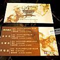2017-1004 台北市士林區 火鍋106-粵式豬肚雞煲鍋 天母店