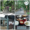 2018-0721 台北市士林區 天母古道 & 京之最餐廳