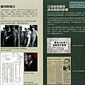 2020-0223 新北市新店區 國家人權博物館