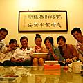 2009.My 黑皮啵ㄙ Day!