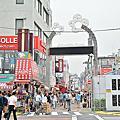 日本東京美食旅遊
