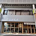 Bunka Hostel Tokyo