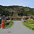 京都美山 かやぶきの里北村