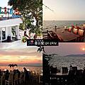 保證浪漫指數爆表的Bali Hai 夕陽美景餐廳
