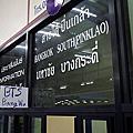 想去華欣玩!泰國各地前往華欣的交通工具攻略