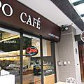 APO Cafe