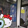 20140322貓空纜車