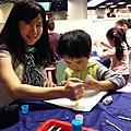2014.0405台中國美館兒童遊戲室