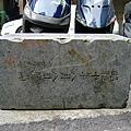 日治遺跡-鎌田正威命奧都城-2