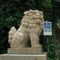日治遺跡-高雄神社狛犬